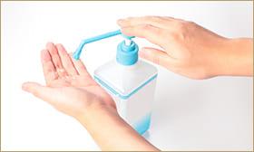 衛生・清潔